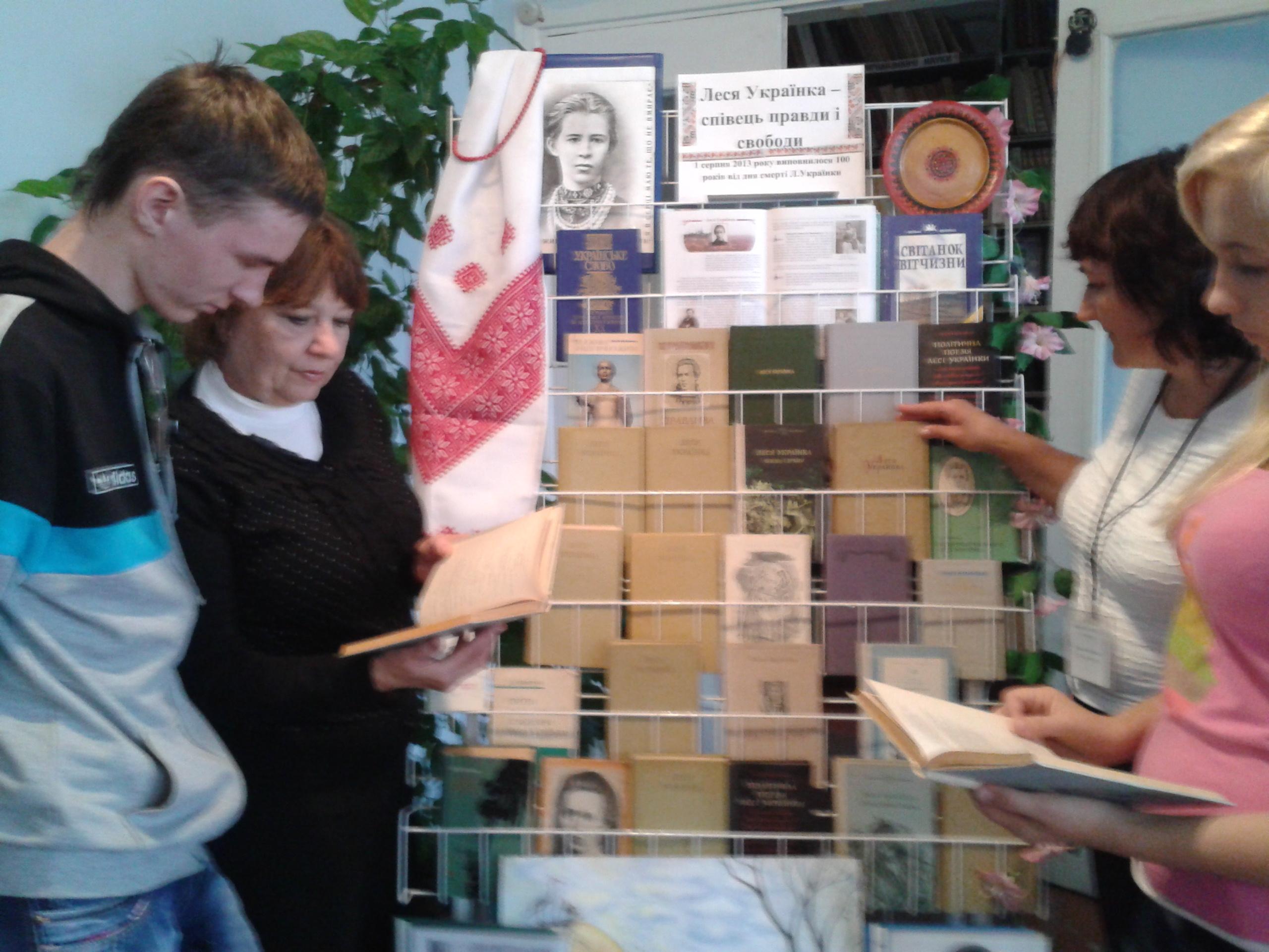 Книжкова виставка 1