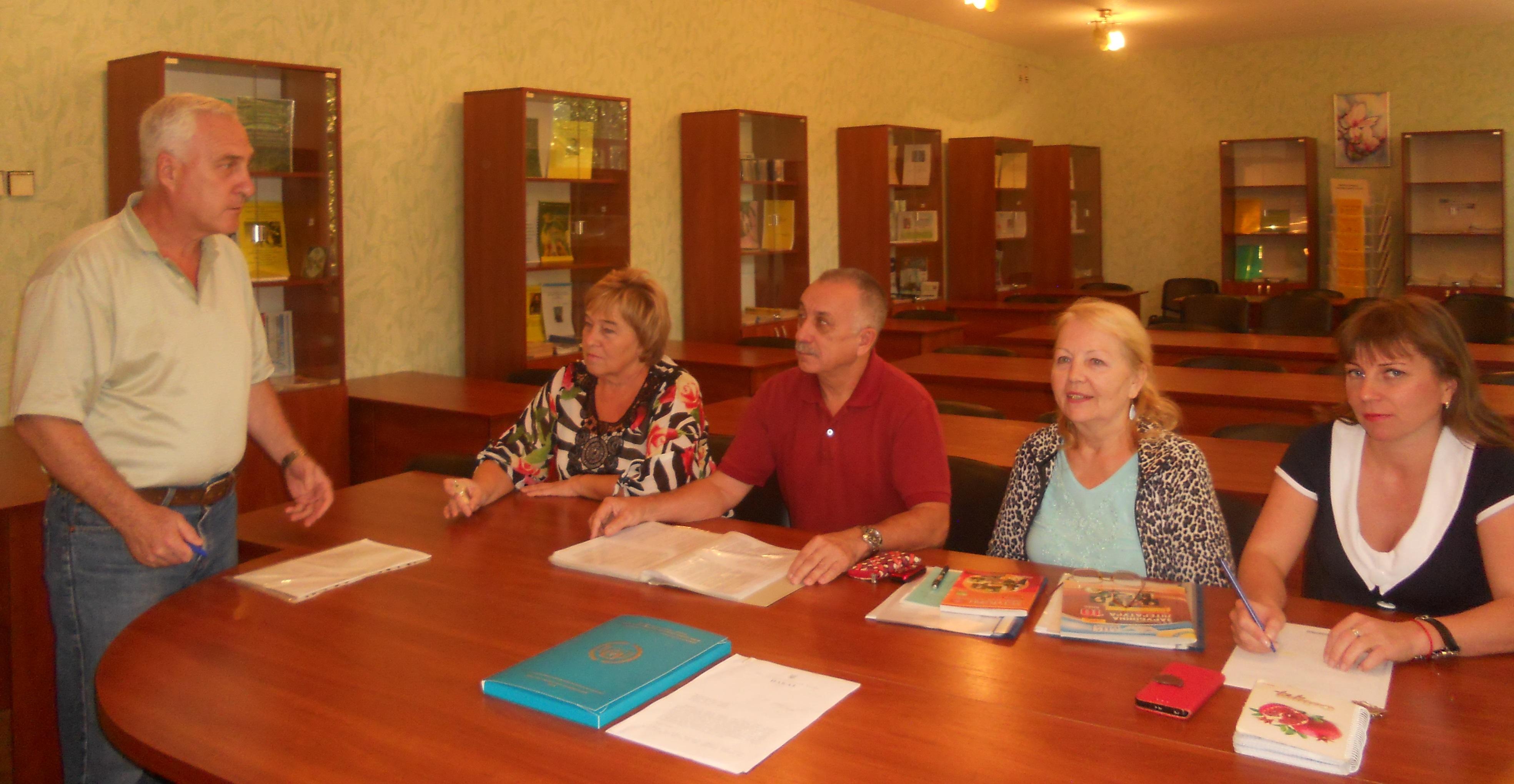 Методична комісія викладачів предметів соціально-гуманітарного циклу