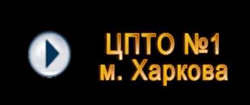 Видеоматериалы  и информация о Центре