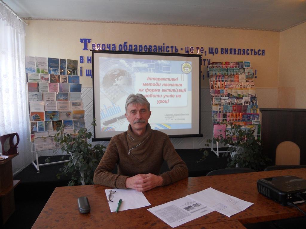Чередниченко О.А., методист НМЦ ПТО