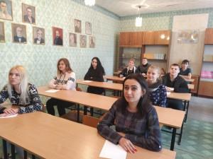 І етап Всеукраїнських учнівських олімпіад